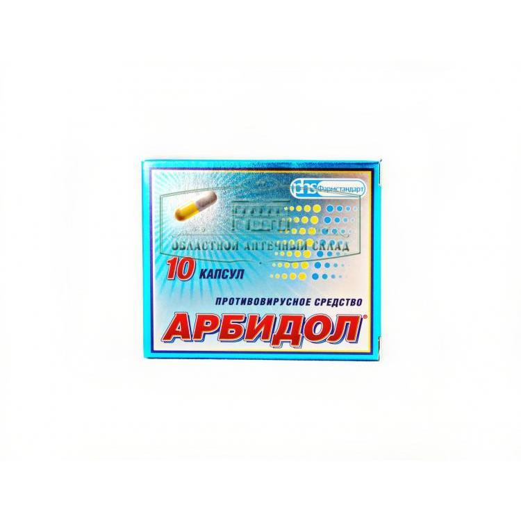 Арбидол простатит защита от простатита